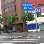 韓国の釜山