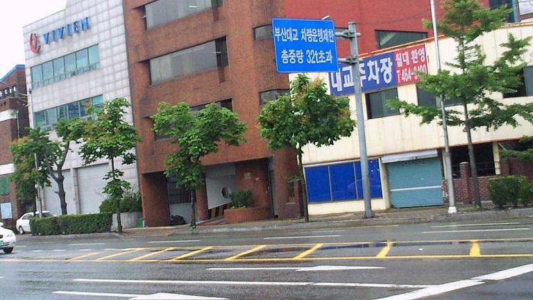 中国人の間では韓国人はものすごく評判が悪い