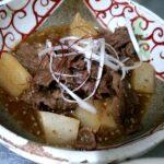 牛肉と大根の煮物