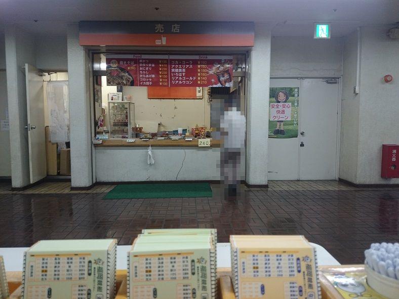 福岡競艇場の一階レストランの横にある売店