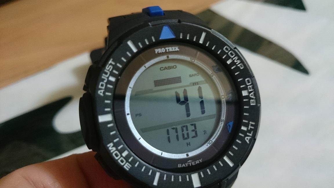 プロトレックPRG-300