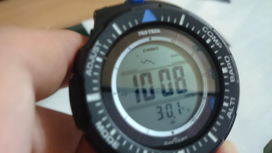 アマゾンの腕時計売り上げランキングのベストスリー