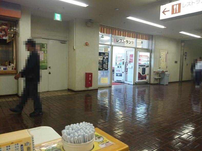 福岡競艇場の一階にあるレストラン