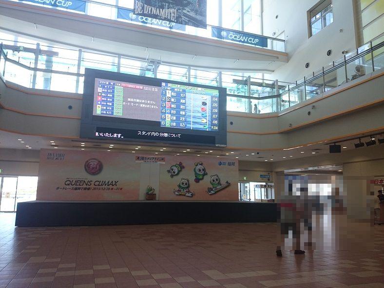 福岡競艇場ホール