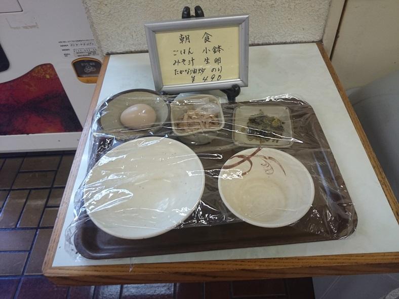 福岡競艇場の一階レストランの朝食