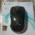 新しいマウス、ロジクールの「M545」を購入。M545の感想