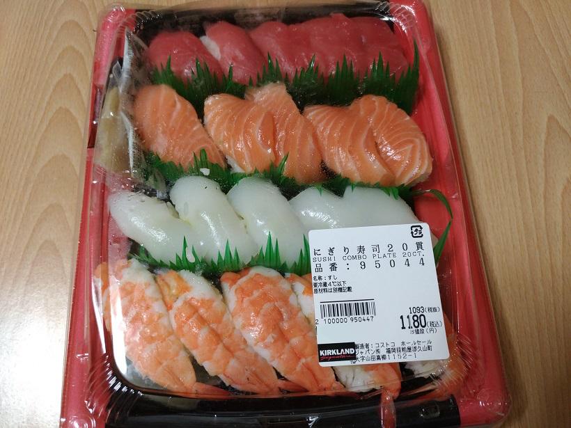 コストコのにぎり寿司