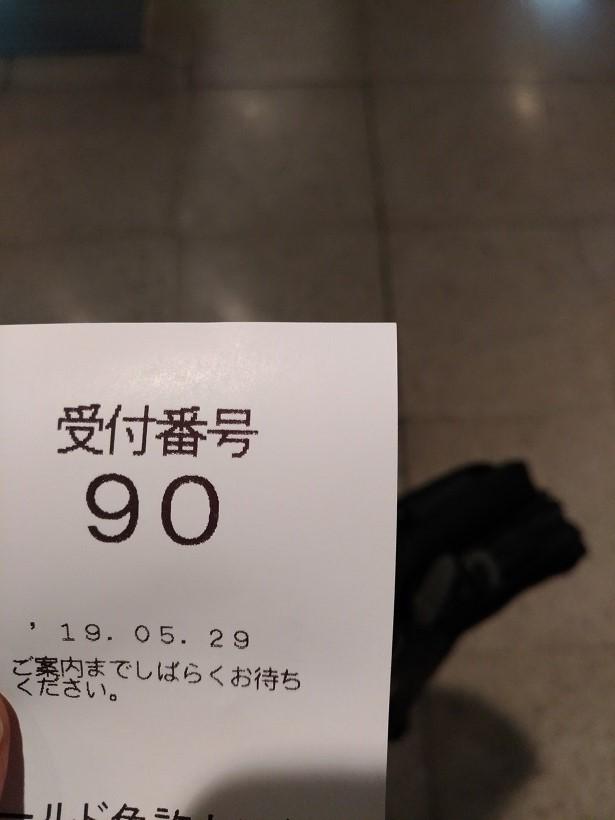 渡辺通優良運転者免許更新センター