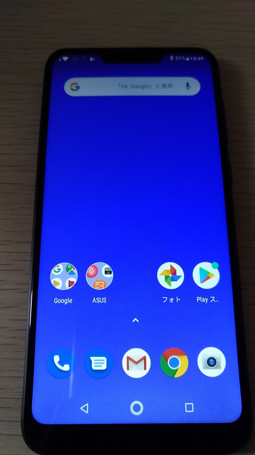 「Zenfone Max M2」の画面