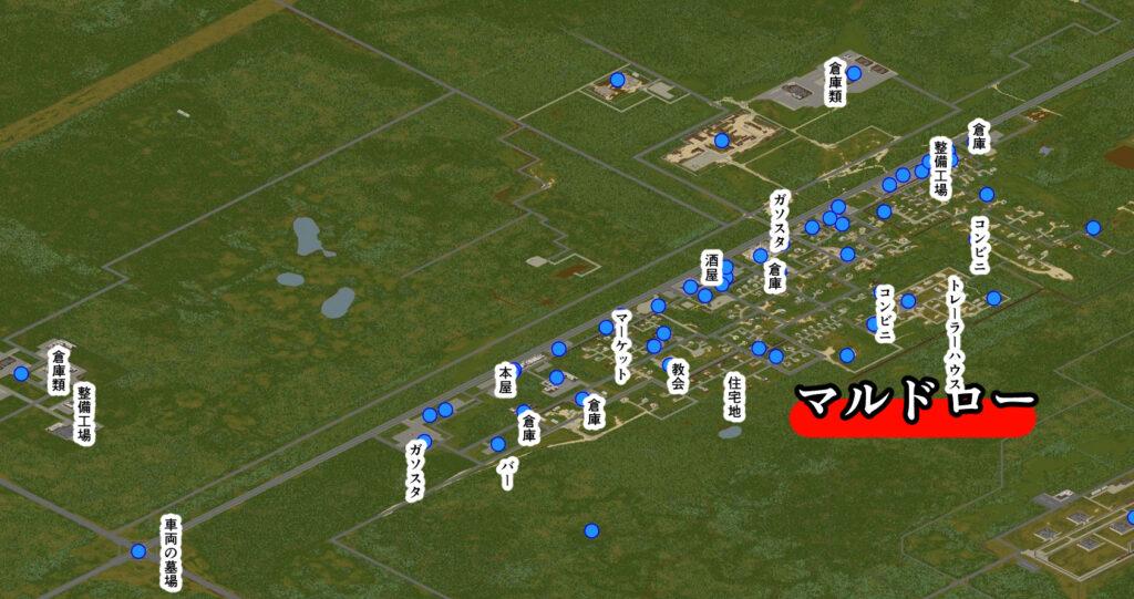 マルドローの地図