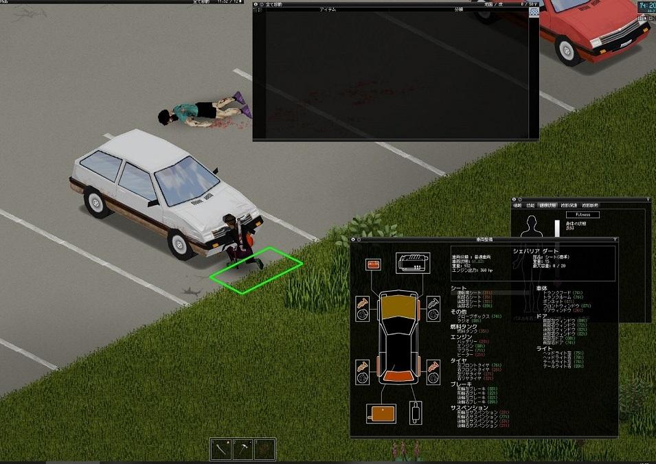 バーの駐車場で車を発見